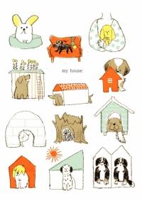 犬小屋パターン